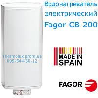 Бойлер Fagor CB-200i (N1) большой емкости, сухие тэны (2шт), Фагор Испания, фото 1