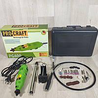 Гравер ProCraft PG400с патроном в кейсе