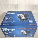 Пила дисковая Беларусмаш БПЦ-2150 Два диска, фото 4