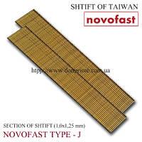 Гвозди Novofast 1,0x1,25 мм для пневмостеплера