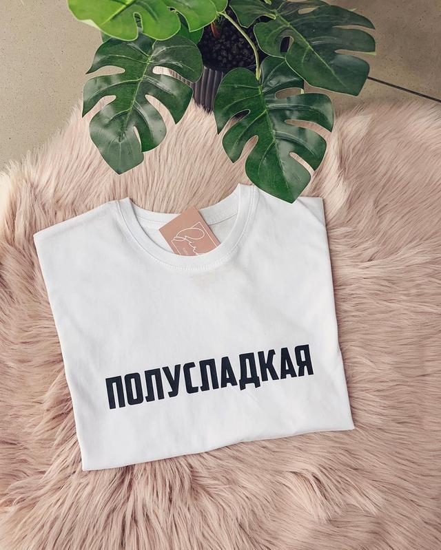 Женская футболка Полусладкая