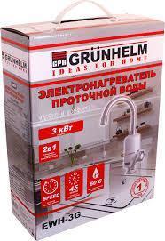 Проточный водонагреватель Grunhelm EWH-3G