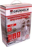 Проточный водонагреватель Grunhelm EWH-3G, фото 1