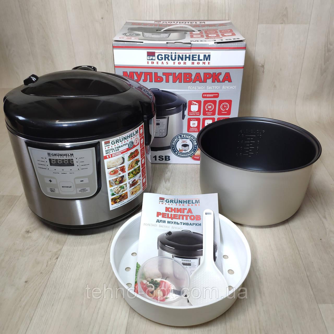 Мультиварка Grunhelm MC-11SB5 литров