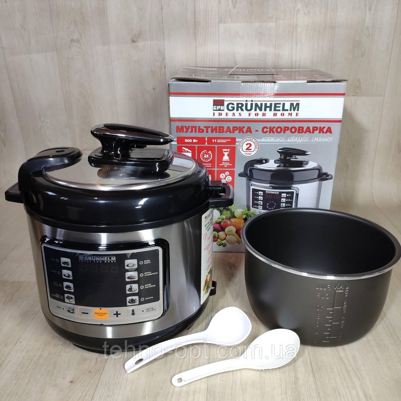 Мультиварка - скороварка Grunhelm MРC-11SB 5 литров