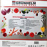 Мультиварка - скороварка Grunhelm MРC-11SB 5 литров, фото 9