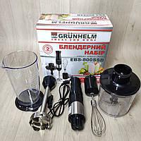 Погружной блендер Grunhelm 800 Вт, фото 1