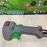 Бензокоса Кедр 5200 (3 ножа 2 катушки), фото 8