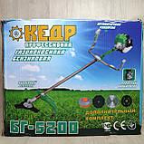Бензокоса Кедр 5200 (3 ножа 2 катушки), фото 9
