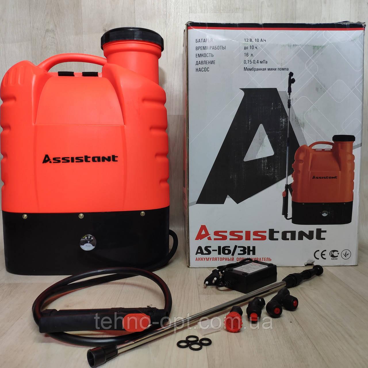 Аккумуляторный опрыскиватель Assistant AS-16/3H