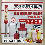 Погружной блендер турбо с чашей  Grunhelm 800 Вт красный, фото 3