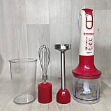Погружной блендер турбо с чашей  Grunhelm 800 Вт красный, фото 5
