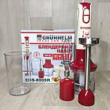 Погружной блендер турбо с чашей  Grunhelm 800 Вт красный, фото 6
