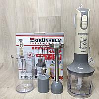 Погружной блендерс чашей Grunhelm турбо 800 Вт серый, фото 1