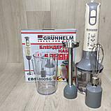 Погружной блендер с чашей Grunhelm турбо 800 Вт серый, фото 2