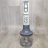 Погружной блендер с чашей Grunhelm турбо 800 Вт серый, фото 3