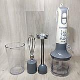 Погружной блендер с чашей Grunhelm турбо 800 Вт серый, фото 4