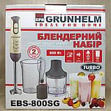Погружной блендер с чашей Grunhelm турбо 800 Вт серый, фото 6