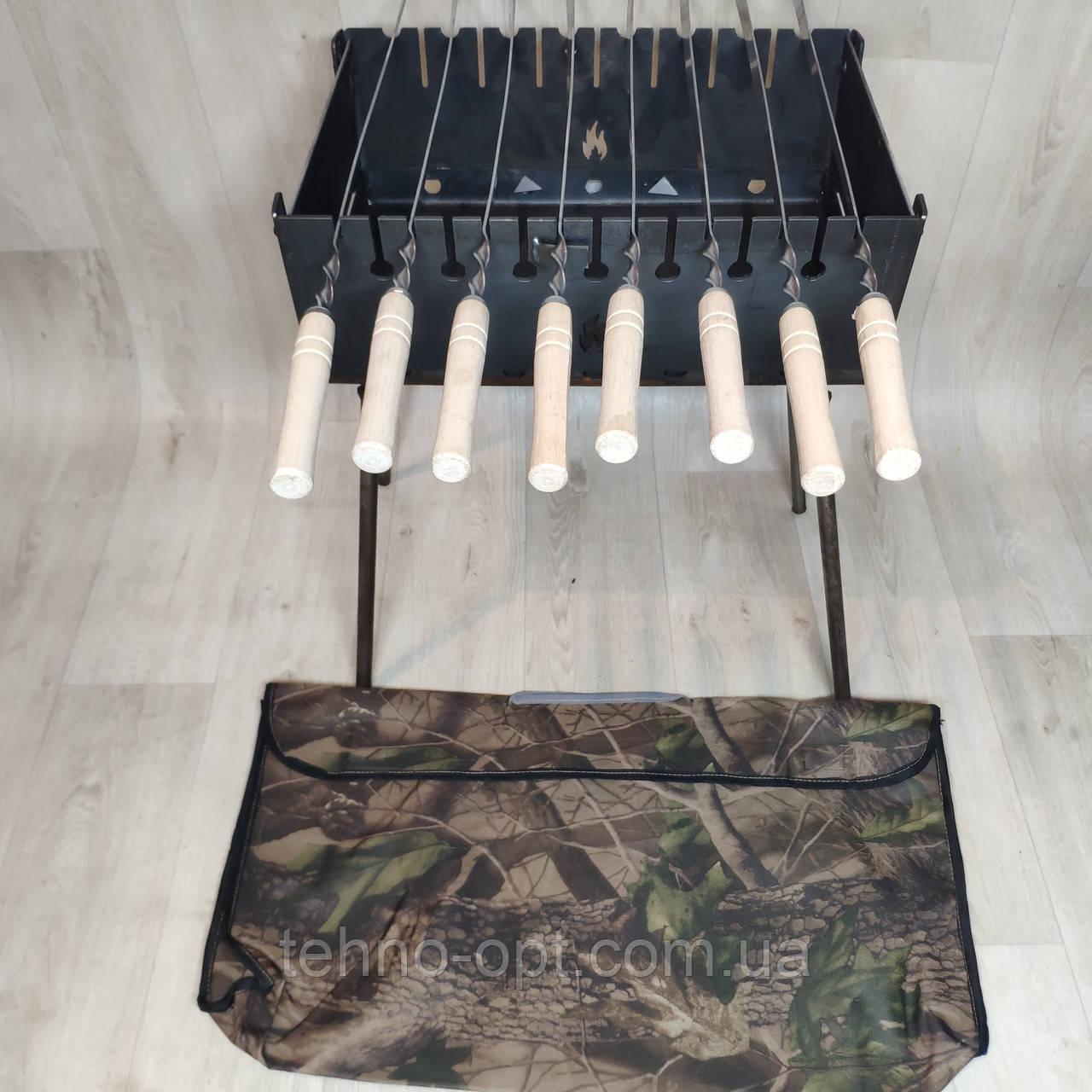 Мангал 3 мм Огонёк раскладной в чемодан  чехлом с шампурами с деревянной ручкой 8 шт ХВЗ