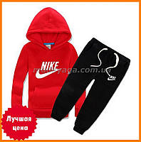 Теплые спортивные костюмы детские