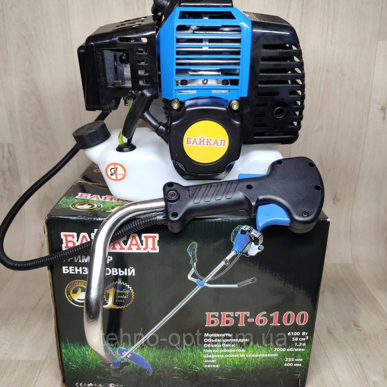 Бензокоса Байкал ББТ-6100 Professional 2 ножа 1 катушка