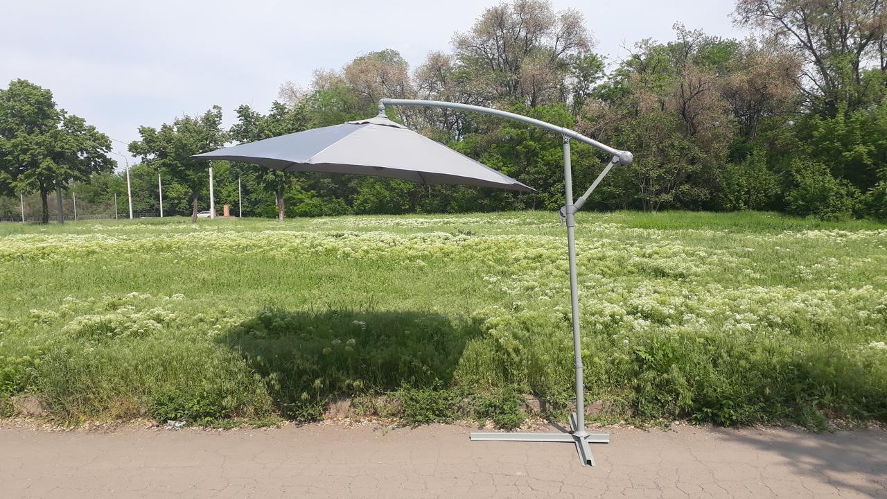 Большой Садовый Зонт для кафе и сада с боковой стойкой 2.7 м Серый
