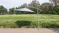 Большой Садовый Зонт для кафе и сада с боковой стойкой 2.7 м Серый, фото 1