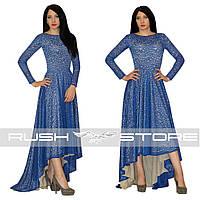 Асимметричное платье с длинным шлейфом