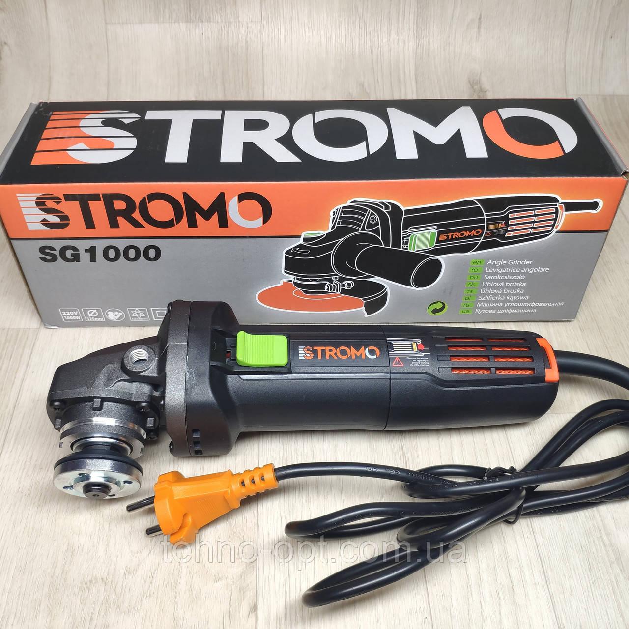 Болгарка 125 STROMO SG 1000