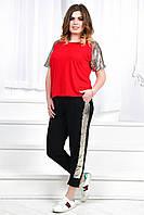 Женский батальный спортивный костюм со вставкой пайетки