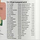 Брахма Расаяна эликсир молодости (Brahma Rasaayanam), 500 грамм - Аюрведа премиум качества, фото 6
