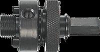 Хвостовик 57H940 Graphite для биметаллических корон диаметром от 32 до 105 мм с центрирующим сверлом