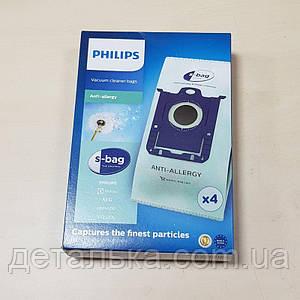 Оригинальные мешки для пылесоса Philips FC8022 Anti-Allergy