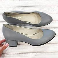 Туфли  Ari-andano   лодочки женские,натуральная кожа!на невысоком каблуке,серые