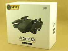 Квадрокоптер дрон S9 с камерой Wi-Fi и пультом управления, фото 3