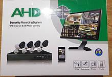 Набор камер видеонаблюдения Ahd, фото 3