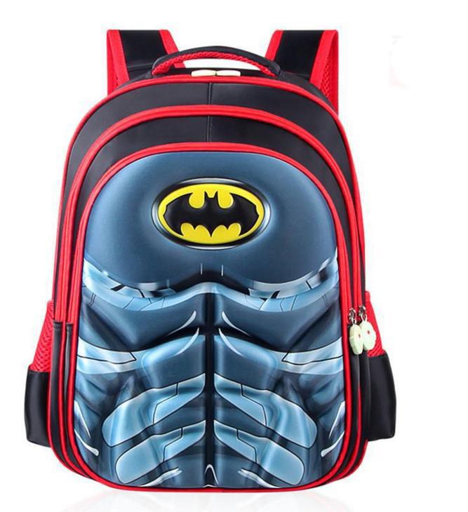 070a4c53a46f Школьный рюкзак для мальчика 1-4 классов