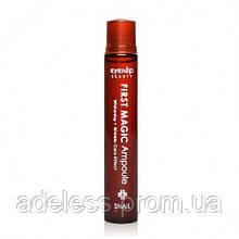 Сыворотка с экстрактом улитки EYENLIP First Magic Ampoule Snail, 13 мл