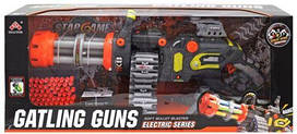 """Детский бластер пулемет """"Gatling Guns"""" SB415"""