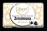Мыло туалетное твердое марки Классическое Земляника LINOM