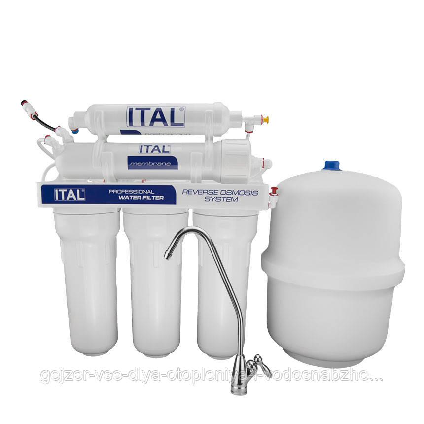 Система обратного осмоса ITAL МO5-50