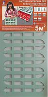 Подложка для ламината Солид 3 мм теплый пол зеленая 0,5х1,00 м 5 м2