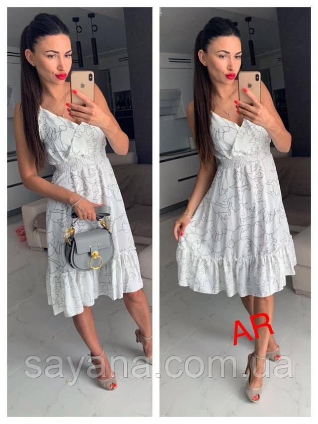 платье-сарафан женское