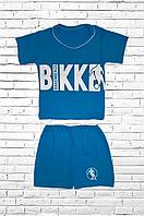 Костюм (футболка+шорты) Cinderella and Co 110-116см голубой