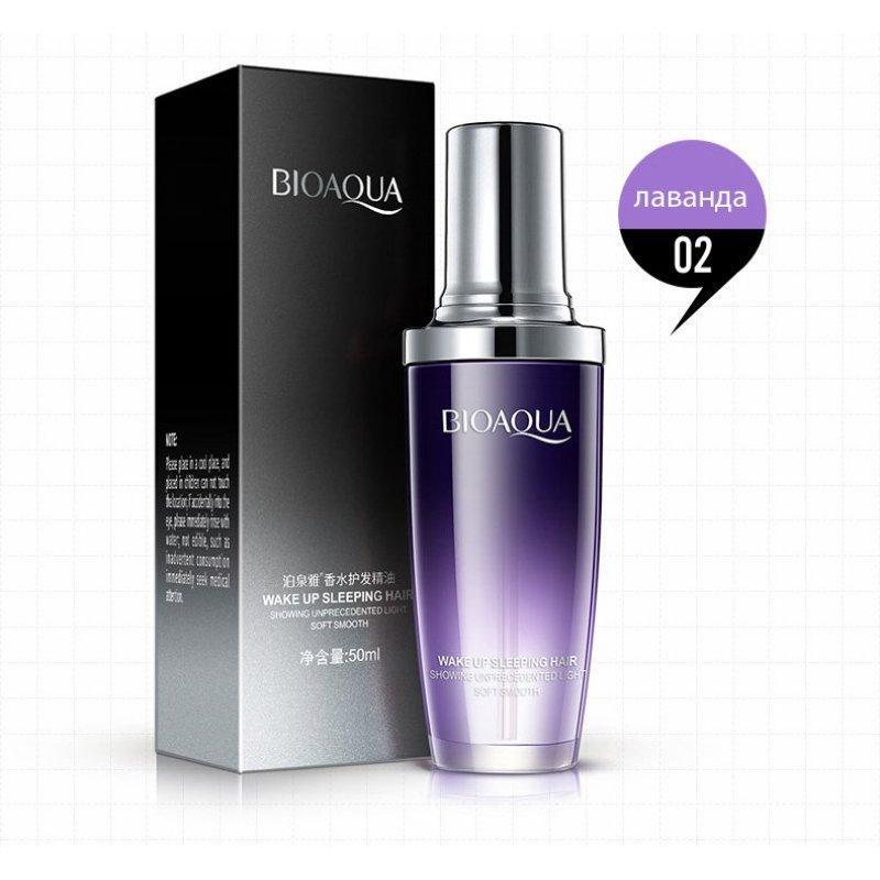 Масло для волос лавандовое Bioaqua Wake Up Sleeping Hair Lavander (50мл)