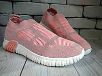fd52fe1180c627 Кросівки, кеди дитячі та підліткові в Україні. Порівняти ціни ...