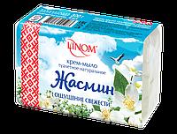 Крем-мыло туалетное твердое марки Классическое Жасмин LINOM