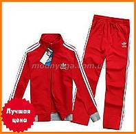 Модные спортивные костюмы для детей