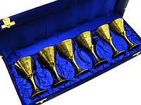 Бокалы бронзовые позолоченные (Набор 6 шт.)