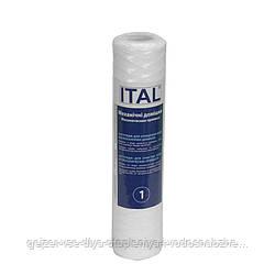 Картридж ITAL 25x10″ 1 мкм